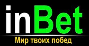 Скачать inbet.kz в Казахстане