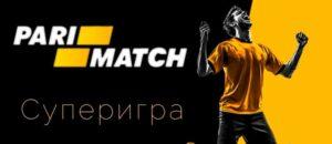 Пари матч мобильная версия в Казахстане
