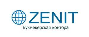 Скачать БК Зенит с зеркала в Казахстане
